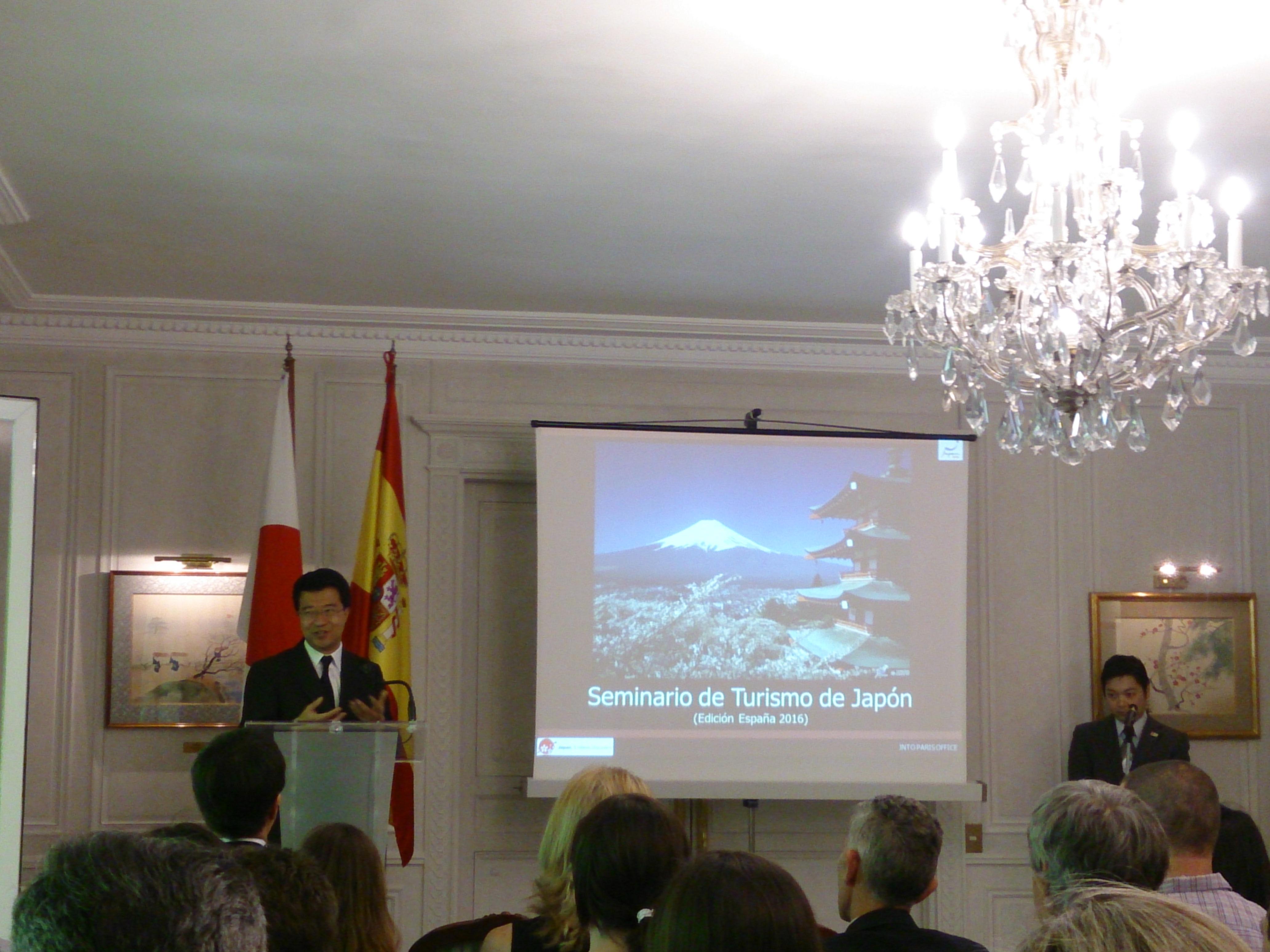 El turismo de espa oles en jap n crece un 25 al a o desde for Oficina de turismo de croacia en madrid