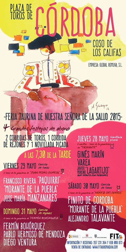 Programa plano y cartel taurino de la feria de c rdoba 2015 for Feria de artesanias cordoba 2016